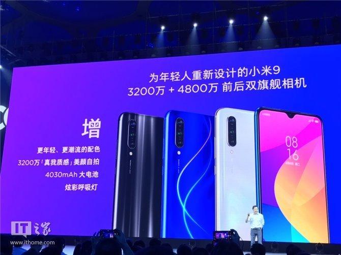 Анонсирован новый дешевый смартфон Xiaomi CC9 с камерой на 48 мп и отличным аккумулятором | Канобу - Изображение 1