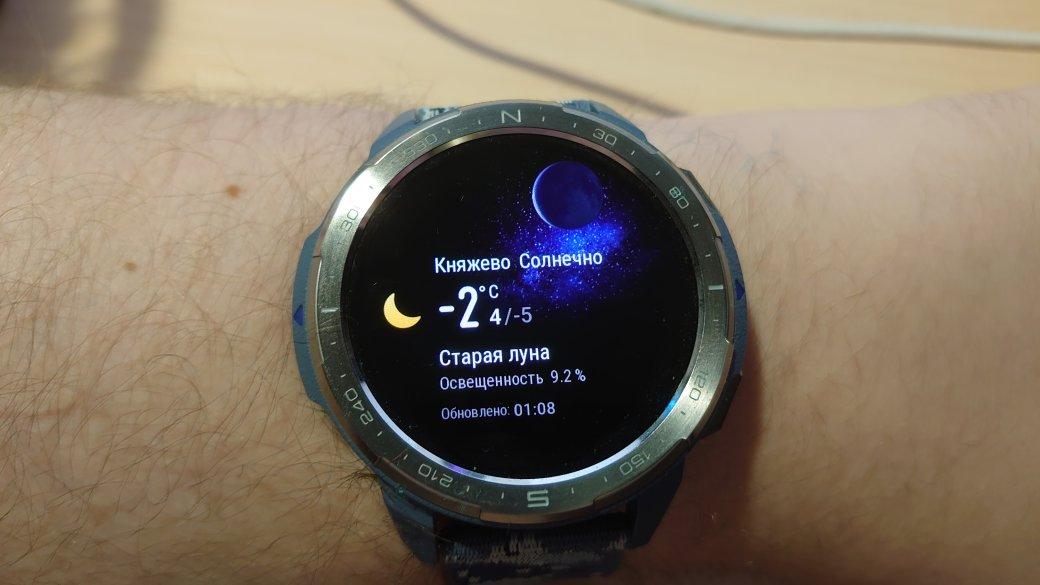 Обзор Honor Watch GSPro— умные часы для любителей активного отдыха