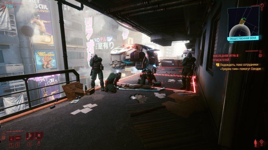 40 крутых скриншотов Cyberpunk 2077 | Канобу - Изображение 7747