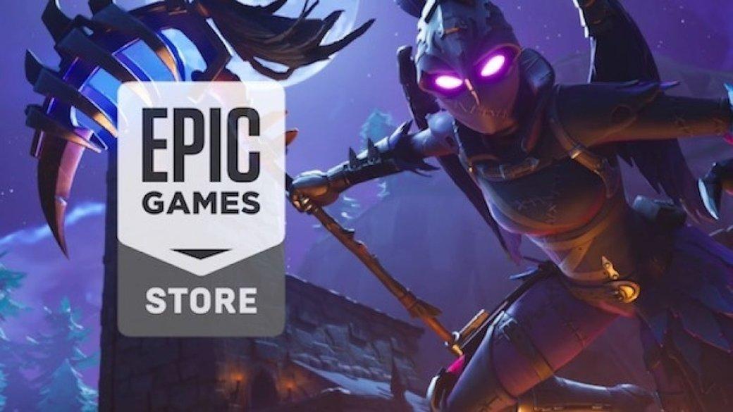 Еще один эксклюзив нагод— Epic Games Store стал спонсором PCGaming Show наE3 2019 | Канобу - Изображение 0