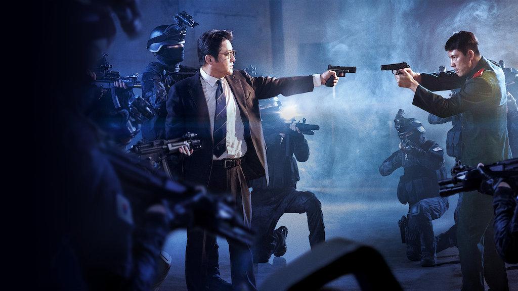 Лучшие корейские фильмы, топ актеров и режиссеров - гайд по кино из Кореи для любителей «Паразитов» | Канобу - Изображение 10066