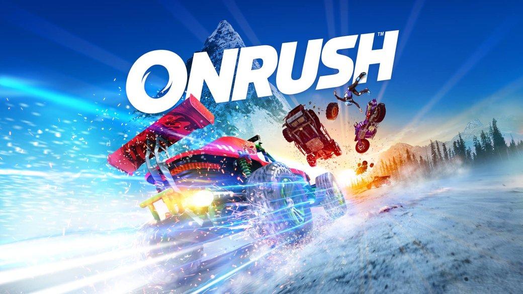 Суть. Onrush— когда MotorStorm встречает Burnout   Канобу - Изображение 10382