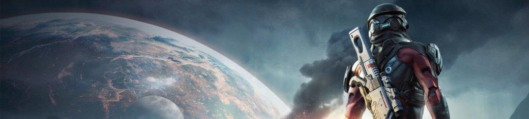 Год Mass Effect: Andromeda— вспоминаем, как погибала великая серия. Факты, слухи, баги | Канобу - Изображение 237