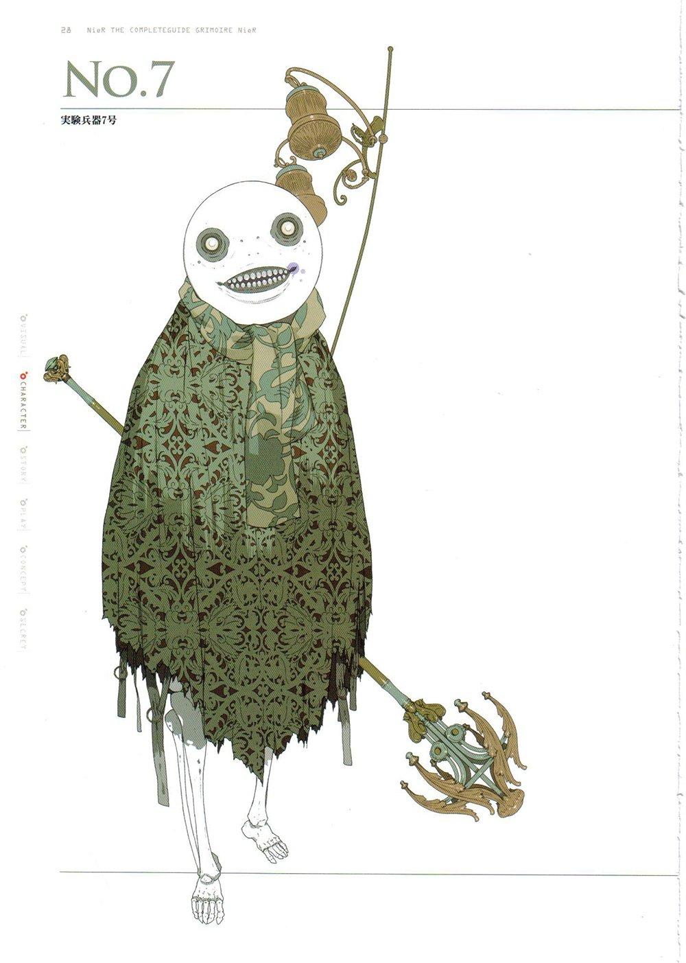 Рецензия на вторую половину NieR: Automata   Канобу - Изображение 4