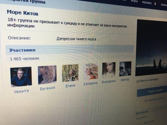 ВКонтакте удаляет комментарии с фразами и хэштегами из «групп смерти»   Канобу - Изображение 7759