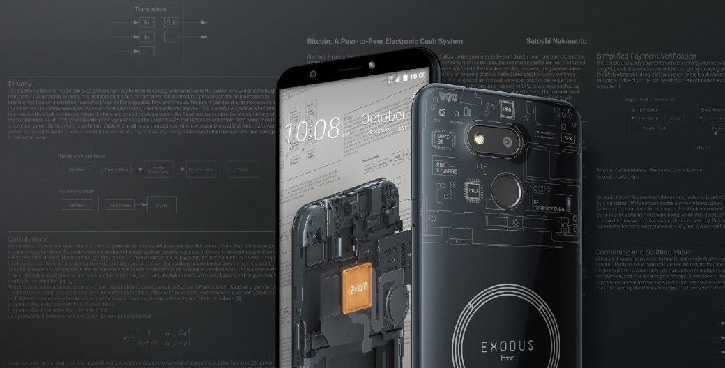 Самые бесполезные и необычные смартфоны и другие гаджеты 2019 - топ оригинальных устройств | Канобу - Изображение 2434