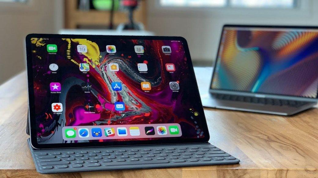 Презентация Apple, октябрь 2019 - дата проведения, что покажут | Канобу - Изображение 5908