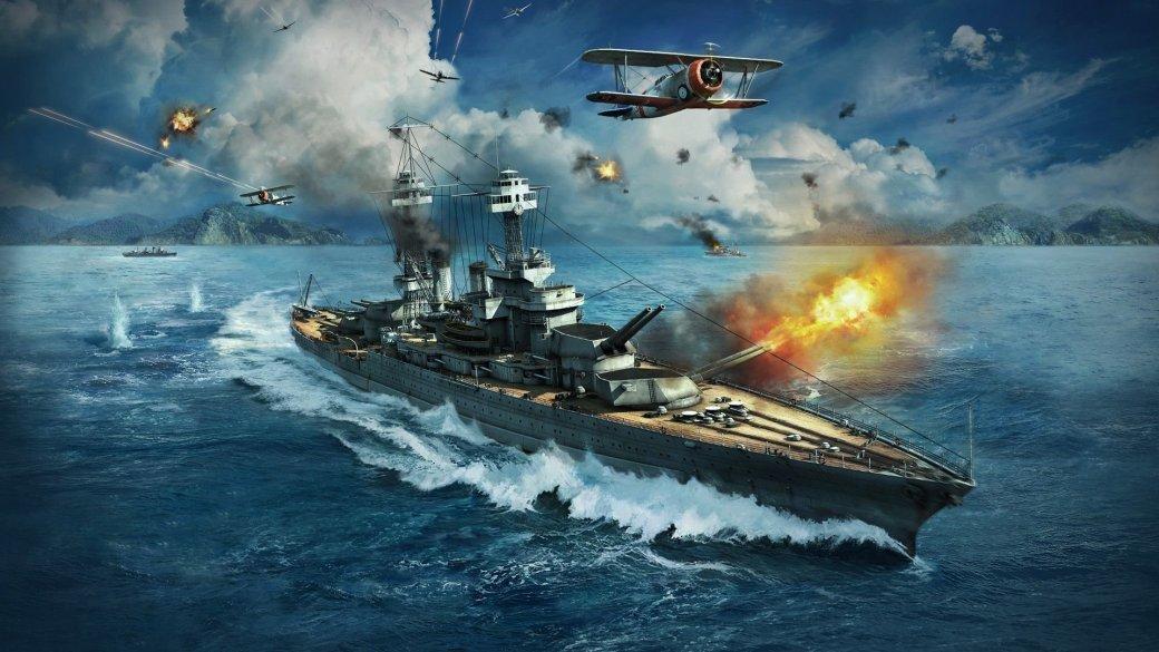 Разбираем World of Warships Blitz. Любителям морского боя посвящается. - Изображение 22
