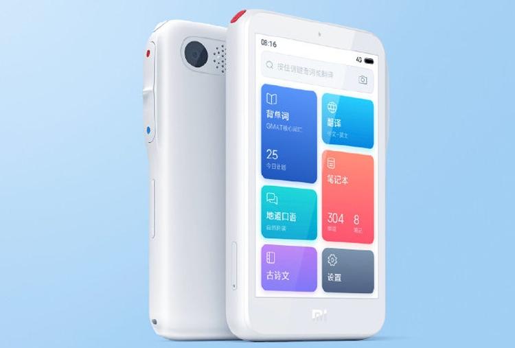 Xiaomi представила карманный переводчик MiAITranslator | Канобу - Изображение 2